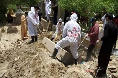 کوروناوائرس نے گزشتہ 24گھنٹوں کے دوران پاکستان میں تباہی مچادی۔