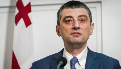 جارجیا کے وزیراعظم کا مستعفی ہونے کا اعلان, وجہ بھی بتادی