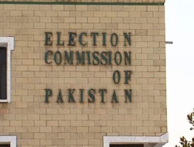 سینیٹ الیکشن وڈیو اسکینڈل کے خلاف درخواست الیکشن کمیشن میں سماعت کیلئے مقرر