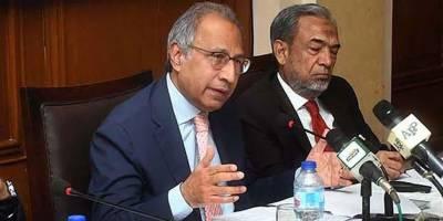 وزیر خزانہ کی زیر صدارت ای سی سی کا اجلاس آج ہوگا