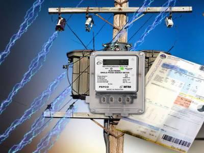 پچھلی حکومتوں کی نااہلی کی وجہ سے بجلی مہنگی ہورہی ہے