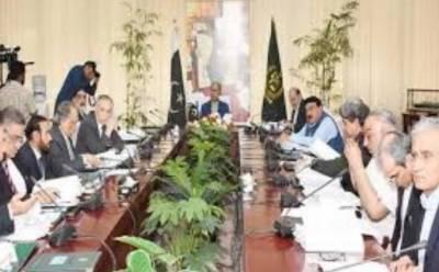 اسلام آباد: اقتصادی رابطہ کمیٹی نے گھی کی فی کلو قیمت میں 30 روپے اضافے میں منظوری دے دی