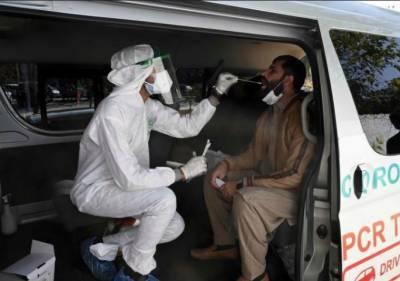 کوروناوائرس پاکستان میں پھر 40 جانیں نگل گیا۔