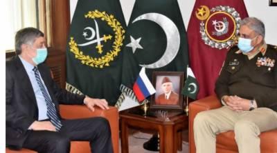 آرمی چیف سےافغانستان میں روسی صدر کے مندوب کی ملاقات، افغان امن عمل پیشرفت پر تبادلہ خیال