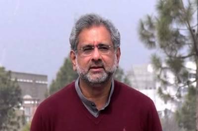ڈسکہ میں الیکشن چرانے کی کوشش کی گئی۔شاہد خاقان عباسی