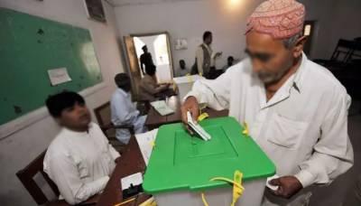 تھرپارکرضمنی الیکشن،کیسراڑسماں میں پولنگ سٹیشن کوآگ لگادی گئی، پی ٹی آئی کارکن سمیت5 افراد گرفتار
