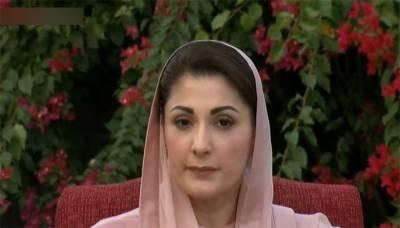 عمران خان ہر چیز پر قبضے اور تمام سپورٹ کے باوجود ہار گئے: مریم نواز