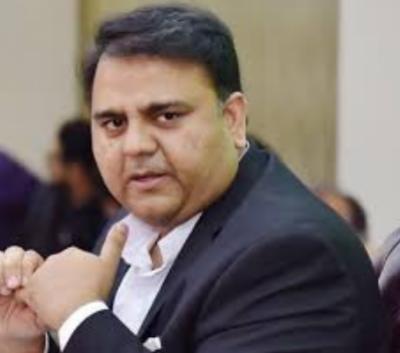 فواد چودھری نے حلیم عادل شیخ کی فوری رہائی کا مطالبہ کر دیا