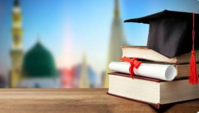 پنجاب بھر کے ہونہار و مستحق طلبا و طالبات کے لئے رحمت اللعالمین ؐ سکالر شپ پروگرام کا آج سے آغاز