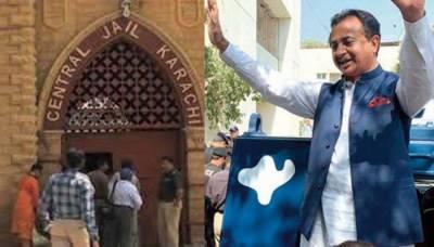 کراچی:حلیم عادل کو جیل میں ہاتھ لگایا نہ کوئی تھپڑ یا پتھر مارا گیا، جیل سپرنٹنڈنٹ