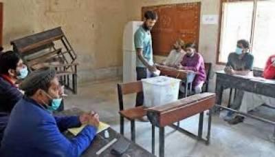 ڈسکہ ضمنی الیکشن: پریذائیڈنگ افسر کا نیا دعویٰ سامنے آگیا