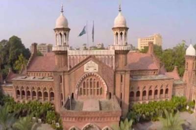 جہاں عدالتوں کا احترام ختم ہو جائے وہاں خونی انقلاب آتا ہے۔ چیف جسٹس لاہور ہائیکورٹ