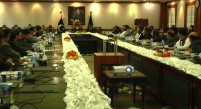 وزیر اعلی پنجاب سردار عثمان بزدار کی زیر صدارت صوبائی وزراء، مشیران اور معاونین خصوصی کا اہم اجلاس