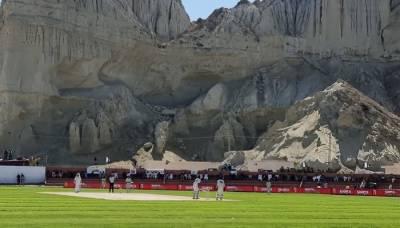 دنیا کے خوبصورت ترین کرکٹ اسٹیڈیم گوادر میں پی ایس ایل کی دو ٹیموں کا میچ کھیلا جائے گا۔