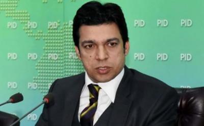 پاکستان تحریک انصاف کے وفاقی وزیر فیصل واڈا کے کے خلاف اپیل مسترد