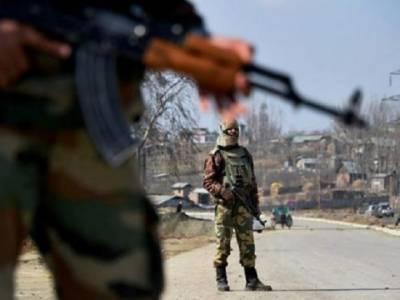 مقبوضہ کشمیر میں بھارتی دہشتگردی: 4 کشمیری حریت پسند نوجوان شہید