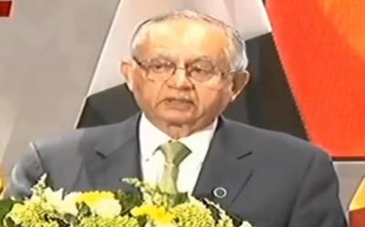مشیر تجارت کی سری لنکا کے سرمایہ کاروں کو پاکستان میں سرمایہ کاری کی دعوت