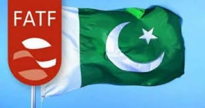 ایف اے ٹی ایف اجلاس میں پاکستان بارے رپورٹ کا جائزہ، فیصلہ کل سنایا جائے گا
