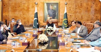 صدر مملکت عارف علوی کی زیر صدارت ایوان صدر میں یکساں قومی نصاب پر اجلاس