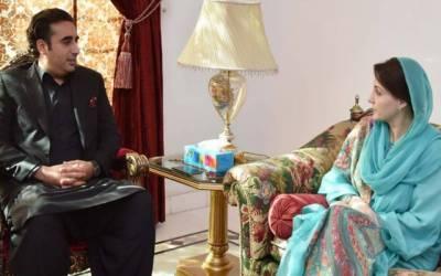 بلاول کی مریم نواز سے ملاقات، سیاسی صورتحال پر تبادلہ خیال
