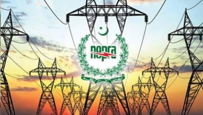 بجلی 92 پیسے فی یونٹ مہنگی کرنے کی درخواست پر فیصلہ محفوظ