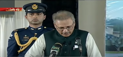 ملک کے دفاع میں پاکستان ائرفورس کی گرانقدر خدمات ہیں : صدر ڈاکٹر عارف علوی