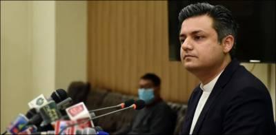 پاکستان کا نام گرے لسٹ میں برقرار، حماد اظہر آج اہم پریس بریفنگ دیں گے