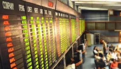 پاکستان سٹاک مارکیٹ میں تیزی،100 انڈیکس میں 46 ہزار کااضافہ