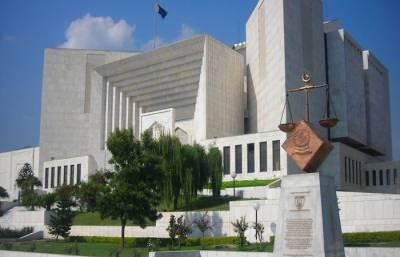سپریم کورٹ آف پاکستان کا بڑا حکم، انتظامیہ کو وکلا چیمبرز گرانے سے روک دیا۔