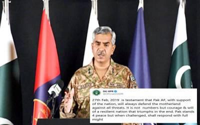 پاکستان امن پسند ملک ہے لیکن وقت آیا تو ہر چیلنج کا جواب طاقت سے دیا جائیگا۔میجر جنرل