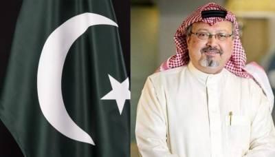 امریکی رپورٹ پر پاکستان کا ردعمل بھی سامنے آ گیا