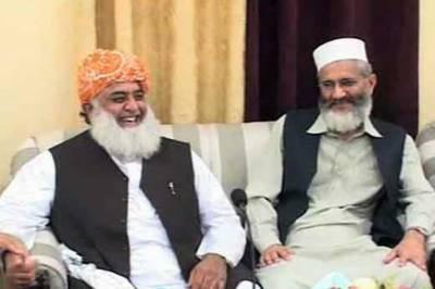 سینیٹ الیکشن: جماعت اسلامی نے پی ڈی ایم کی حمایت کا اعلان کر دیا