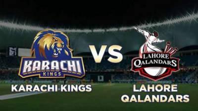 پاکستان سپر لیگ:آج کراچی کنگز اور لاہور قلندرز کے درمیان میچ کھیلا جائے گا