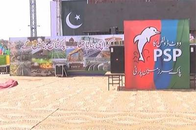 کراچی میں پاک سر زمین پارٹی کے پختون جلسے کیلئے تیاریاں مکمل