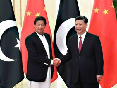 چین کا غربت کے خاتمے بارے وزیراعظم عمران خان کے بیان کا خیر مقدم