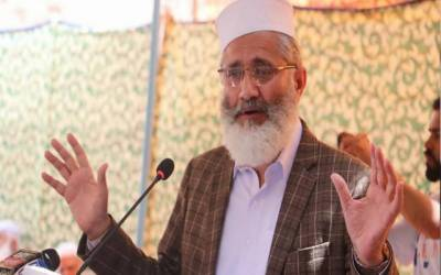 جماعت اسلامی کا سینٹ انتخابات میں حکومت کو ووٹ نہ دینے کا اعلان