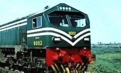 پاکستان ریلویز: انٹرنیشنل گڈز ٹرین سروس 12 سال بعد بحال