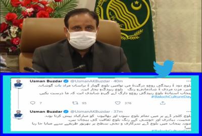 وزیراعلیٰ پنجاب سردار عثمان بزدار کی بلوچ کلچر ڈ ے پربلوچ بھائیوں کو مبارکباد