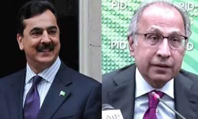 سینیٹ الیکشن: ووٹ ڈالنے سے پہلے حفیظ شیخ اور یوسف رضا گیلانی کی ملاقات