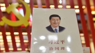 طرز حکمرانی: چینی صدر کی کتاب کا 17 ممالک میں ترجمہ