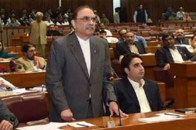 سابق صدر آصف علی زرداری کا بیلٹ پیپر ضائع ہو گیا