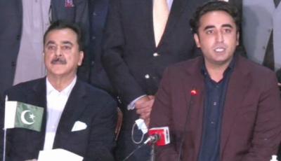 سینیٹ الیکشن: عمران خان کو اب شکست تسلیم کرکے استعفیٰ دے دینا چاہیے: بلاول بھٹو زرداری