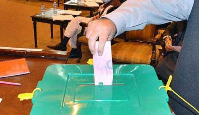 سینیٹ الیکشن: پیپلز پارٹی نے 8 سیٹیں جیت لیں