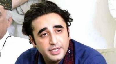 بلاول بھٹو کی حمزہ شہبازکو سینیٹ میں یوسف رضا گیلانی کی جیت کی مبارک باد