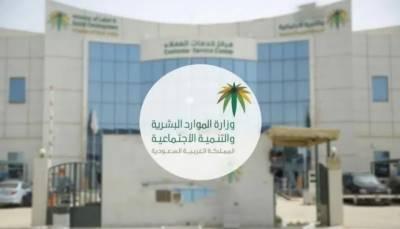سعودی حکومت نے ملازمین کو 349 غیرملکی کمپنیوں سےواجبات دلوا دیے