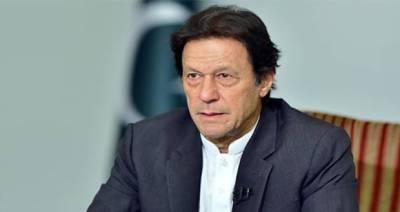 تمام ارکان اسلام آباد میں رہیں گے:-وزیراعظم کی ہدایت