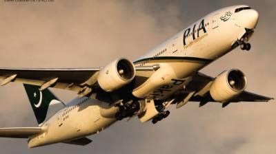 لاہور اور اسلام آباد کے درمیان فضائی سروس بحال