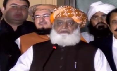 کل قومی اسمبلی کے اجلاس میں اپوزیشن کا کوئی رکن شرکت نہیں کرے گا: مولانا فضل الرحمٰن