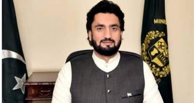 پارلیمنٹ ملک کا اعلیٰ ترین ادارہ ہے : شہریار خان آفریدی