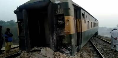 چوبیس گھنٹوں میں 5 ٹرین حادثات، ریلوے کی کارکردگی پر سوالیہ نشان